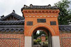 서울 경복궁 교태전