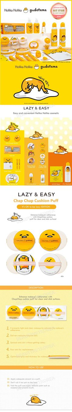 HOLIKA HOLIKA Gudetama LAZY & EASY Chap Chap Cushion Puff 4EA