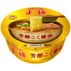 Deliver Japanese candy in worldwide Delicious snacks gummy gum cookie ramen biscuits DIY Japanese Candy Japan World Wide Delivery Japanese Ramen Noodles, Japanese Candy, Candy Shop, Yummy Snacks, Soy Sauce, Pickles, Canning, Food, Japanese Sweet