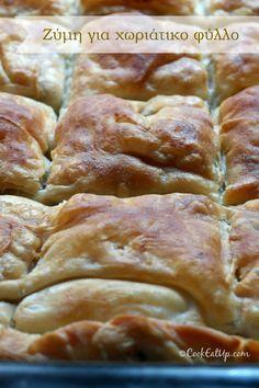 Dough for rustic sheet - greek pastry dough Greek Appetizers, Greek Desserts, Greek Recipes, Greek Cooking, Easy Cooking, Cooking Time, Cooking Recipes, Food Network Recipes, Food Processor Recipes