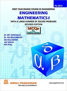Engineering mechanics first year author sunil s deo publishers textbook books livros book libri fandeluxe Images