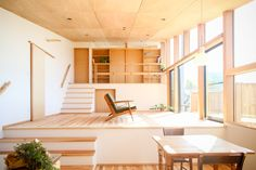 HAG /スキップハウス Loft, House Design, Table, Furniture, Homes, Home Decor, Townhouse, Houses, Decoration Home