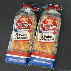 コストコでパンを買ってきました! 「La Fournée Dorée バター パン オ ショコラ」です! フランスの「La Fournée Dorée」のパンで、 お値段「税込1080円」でした。 La Fournée […] Snack Recipes, Snacks, Costco, Chips, Food, Pain Au Chocolat, Snack Mix Recipes, Appetizer Recipes, Appetizers