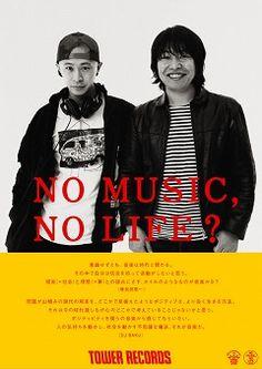 NO MUSIC, NO LIFE.  曽我部恵一 DJ BAKU