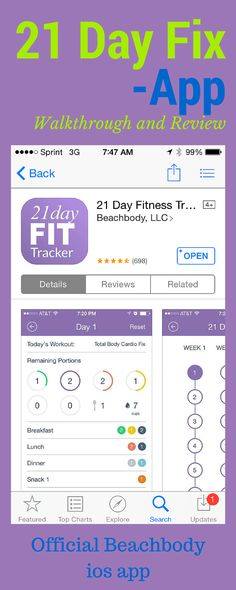 21 Day Fix App Tracker walk-through and review. Beachbody has finally published an official app (iOS). Click here to see more information!