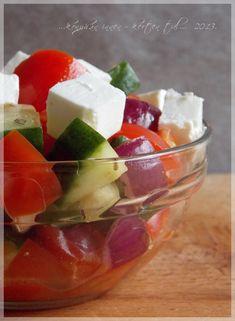 ...konyhán innen - kerten túl...: Vegyes saláta fetával Fruit Salad, Feta, Red Peppers, Fruit Salads