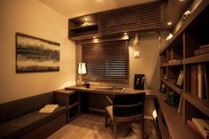Home office 1 Home Library Design, Home Office Design, House Design, Home Office Setup, Home Office Furniture, Office Style, Office Under Stairs, Japanese Home Design, Game Room Design