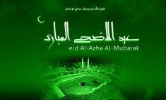 eid mubarak images hd,eid mubarak photo gallery,beautiful images of eid Eid-Ul-Fitr 2019 Eid Mubarak Song, Eid Mubarak Photo, Eid Mubarak Messages, Eid Mubarak Images, Eid Mubarak Wishes, Happy Eid Mubarak, Wishes Messages, Wishes Images, Eid Ul Fitr Quotes