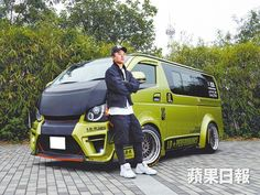 【汽車籽】日本雜誌越洋採訪 改裝Van潮玩渣古色 | 蘋果日報 | 果籽 | 汽車 | 20160531