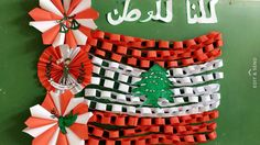 Felt Crafts, Diy And Crafts, Crafts For Kids, Paper Crafts, Lebanon Independence Day, Indipendence Day, Lebanon Flag, Independence Day Decoration, Republic Day