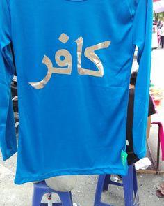 Ini apa tulisannya? Yg ahli bahasa arab tau?