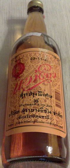Mekhong, Thai name: Lao Mae Khong; Thai Script: เหล้าแม่โขง; English Name: Mekhong whiskey, is Thailand's first domestically produced branded golden spirit. Closer to a rum, it is distilled from sugarcane and rice.