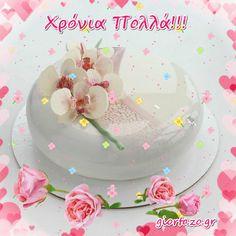 giortazo.gr: Χρόνια Πολλά Κινούμενες Εικόνες Happy Birthday Wishes, Birthday Greetings, Name Day, Beautiful Roses, Cake, Ethnic Recipes, Desserts, Window, Food