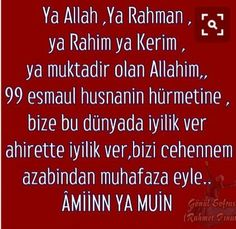 Ya Allah, Ya rahman.. Sufi, Allah, Pray, Religion, Muslim, Rage, Pictures, Quote, Islam