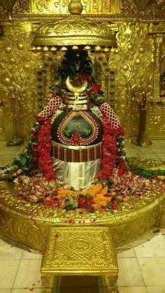 Om Some Sommai Namo. Lord Shiva Pics, Lord Shiva Hd Images, Lord Shiva Family, Lord Shiva Hd Wallpaper, Lord Vishnu Wallpapers, Shiva Meditation, Feng Shui, Mahakal Shiva, Shiva Art