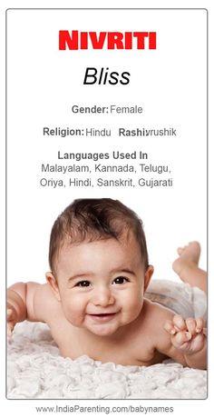 Z Baby Names, Hindu Baby Names, Indian Baby Names, Indian Boy, Cute Baby Pictures, Cute Photos, Baby Photos, Baby Names And Meanings, Names With Meaning
