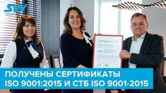 ISO 9001: интервью с представителями органа сертификации