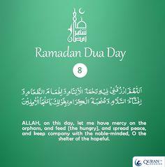Ramadan dua for day 8