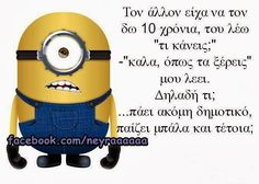 Greek Quotes, Minions, Picture Video, Funny Jokes, Greece, Feelings, Words, Pictures, Fictional Characters