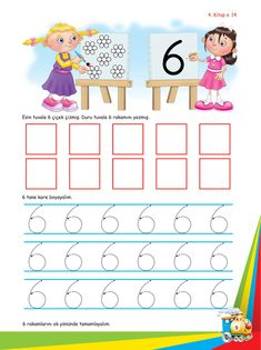 Math For Kids, Lessons For Kids, Fun Math, Math Lessons, Worksheets, Alphabet, Preschool, Fine Motor, Games