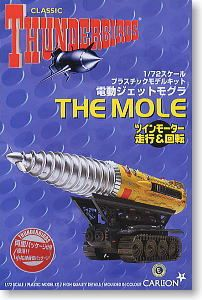 FabGearUSA - Thunderbirds - The Mole Model kit, $49.95 (http://www.fabgearusa.com/thunderbirds-the-mole-model-kit/)