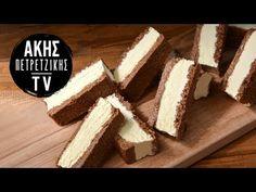 Εύκολο παγωτό σάντουιτς με 4 υλικά, έτοιμο σε 10 λεπτά, από τον Άκη Πετρετζίκη. – Enimerotiko.gr Cornbread, Ethnic Recipes, Youtube, Food, Millet Bread, Essen, Meals, Youtubers, Yemek