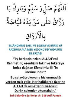 Prayer Times, Daily Prayer, Allah Islam, Islam Quran, Muslim Beliefs, Morning Light, Breakup, Prayers, Quotes