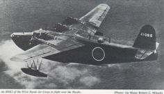Kawanishi H8K2 flying boat of the 951st Naval Air Corps in flight over the Pacific