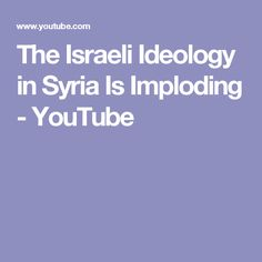 The Israeli Ideology in Syria Is Imploding - YouTube