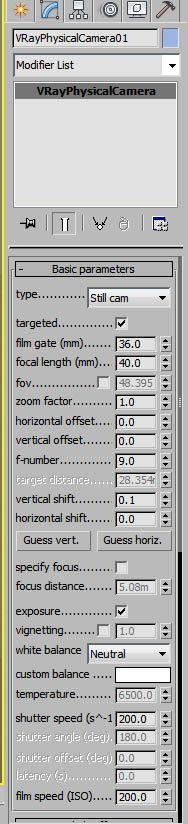 vray-physical-camera-setting-for-exterior-lighting.jpg (188×824)