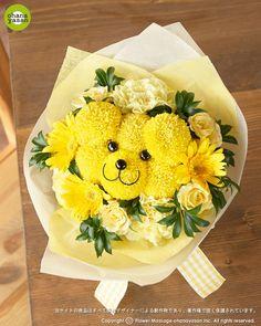 Creative Flower Arrangements, Flower Centerpieces, Flower Decorations, Floral Arrangements, Single Flower Bouquet, Small Bouquet, Unusual Flowers, Love Flowers, Beautiful Flower Designs