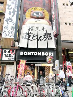 Day 8 - Osaka; Dotombori by micdbfotos, via Flickr