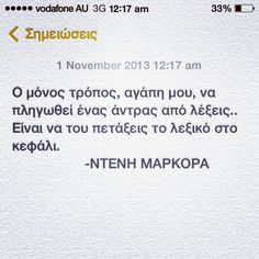 Image about man in quotes by Nadina Klouk on We Heart It Greek Tv Show, Soul Quotes, Greek Quotes, Find Image, We Heart It, Tattoo Placements, It Hurts, Tv Shows, Funny Quotes