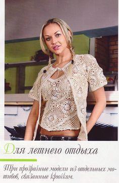 Blusas y mas blusas | Ruthy Crochet y más...