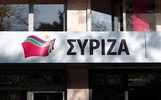 En Arxikos Politis: Συνάντηση εργασίας ΣΥΡΙΖΑ Μεσολογγίου και Επιτροπή...