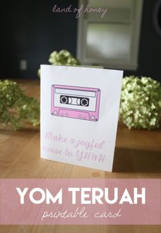 Get a free download of a Yom Teruah card you can print to wish your friends and family a happy Feast of Trumpets   Land of Honey Printable Cards, Printables, Yom Teruah, Happy Feast, Messianic Judaism, Make A Joyful Noise, Trumpets, Best Day Ever, Honey