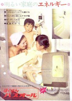 ほくさんバスオール Magazine Rack, Japan, Storage, Decor, Purse Storage, Decorating, Larger, Inredning, Interior Decorating