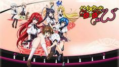 Explore the High School DxD Favorites collection - the favourite images chosen by Arosa-Seijyu on DeviantArt. School Of The Dead, High School, Kiss Records, Hetalia The Beautiful World, Record Of Lodoss War, 2nd Birth, Space Dandy, Rave Master, Turquoise Eyes