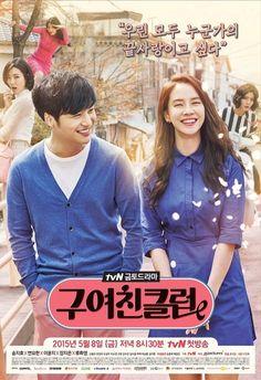Ex-Girlfriends' Club (구여친클럽) (2015) Korean - Drama - Starring: Song Ji Hyo, Byun Yo Han, Jang Ji Eun, Lee Yoon Ji and Ryu Hwa Young