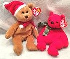 For Sale - 2 Ty Christmas Holiday Beanie Baby Collectibles; Mistletoe and 1997 Teddy
