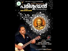 "A melodious song from the album ""Parishudhan"" written by O. N. V. Kurup, composed by Johnson and sung by Venugopal."