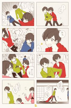 pixiv is an illustration community service where you can post and enjoy creative work. A large variety of work is uploaded, and user-organized contests are frequently held as well. Kawaii Anime, Osomatsu San Doujinshi, Community Service, Otaku, Playing Cards, Geek Stuff, Kids Rugs, Animation, Creative