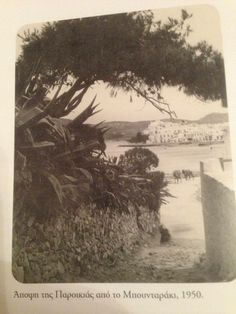 Greece Pictures, Paros, Vintage Pictures, Old Photos, Islands, Beautiful Pictures, Paradise, Greek, Memories