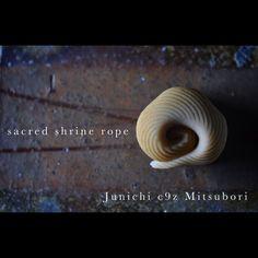 """一日一菓 「注連縄」 煉切 製 Wagashi of the day """"sacred shrine rope"""" 和菓子 #一日一菓 #職人 #art…"""