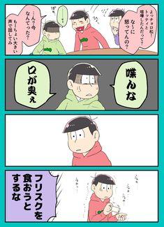 Game Character, Family Guy, Cartoon, Comics, Anime, Fictional Characters, Image, Cartoon Movies, Cartoons