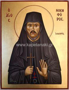 #άγιος #Νικηφόρος ο #λεπρός -saint Nikiforos the leper Byzantine Icons, Orthodox Icons, Christian Art, Ikon, Catholic, Saints, Prayers, Religion, Quotes