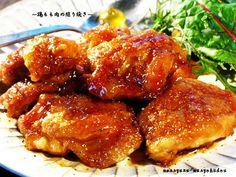 ■普通で美味しい♪鶏もも肉の照り焼き■の画像