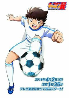 Captain Tsubasa, Old Anime, Manga Anime, Atoms And Molecules For Kids, Atomic Blonde Outfits, Atom Project, Atom Tattoo, Physics And Mathematics, Watercolor Wallpaper