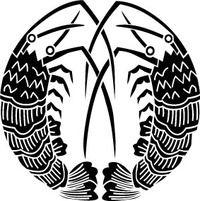 """Japanese family crest """"mukaiebi"""""""