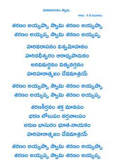 Dj Songs, Audio Songs, Movie Songs, Lord Anjaneya, English Prayer, Shiva Songs, Evergreen Songs, Old Song Lyrics, Telugu Inspirational Quotes